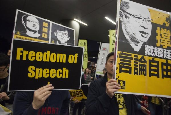 近年來受到中國壓力,香港新聞及言論自由日漸收窄。(歐新社)
