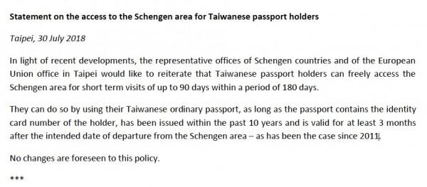 歐洲經貿辦事處與申根會員國再次聲明,持有效中華民國護照者,不需申請簽證即可入境申根國家,在180天內最多可停留90天的待遇。(翻攝自外交部所提供之聲明文件)