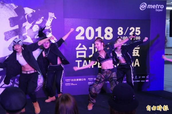 台北小巨蛋8月25日將舉辦國際街舞表演「2018超硬電司趴」。(記者黃建豪攝)