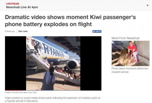 機上乘客在工作人員協助下倉皇逃生。(圖翻攝自《newshub》官網)