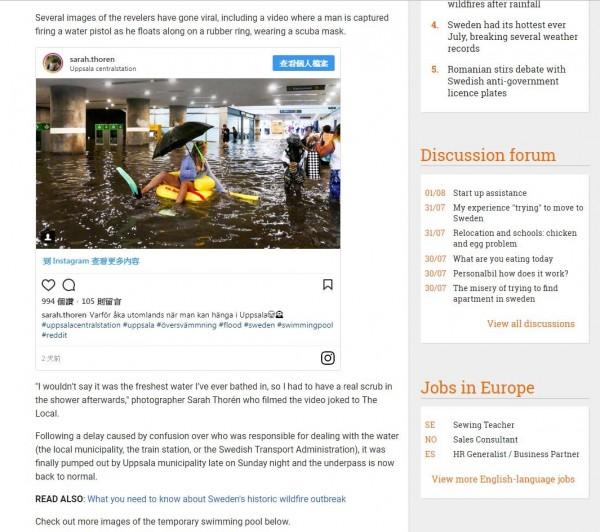 瑞典中部烏普薩拉市上週末適逢豪雨來襲,大水灌進中央車站地下通道,往來的民眾不得不涉水而行,不過也有人苦中作樂,讓現場化身成水上樂園。(圖翻攝自瑞典媒體《The Local》官網)