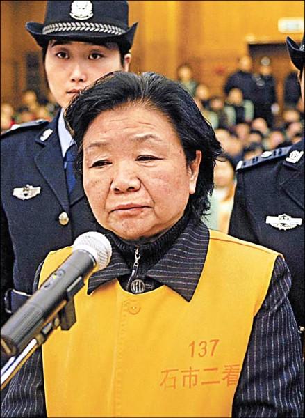 中國三聚氰胺毒奶事件主犯、前三鹿集團董事長田文華。(取自網路)