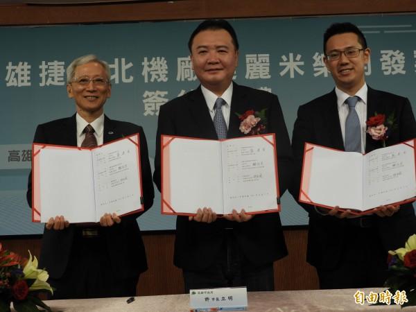 高雄市長許立明(中)、高捷公司董事長郝建生(左)、達麗米樂公司董事長謝岱杰(右),簽署三方合約,達麗米樂宣布進駐高捷北機廠開發區。(記者葛祐豪攝)