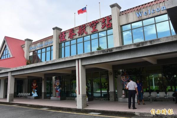 搶救恆春機場,墾丁觀光業界聯合聲明「不能關還要擴建」。(記者蔡宗憲攝)