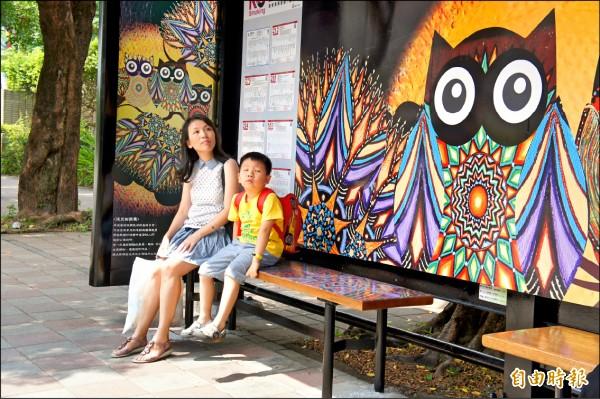南港高中公車站已改造為可愛貓頭鷹風格的原住民候車亭。(記者黃建豪攝)