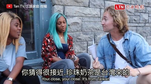 珍珠奶茶風靡全世界,但外國人知道它來自台灣嗎?(圖片由Tan TV/三語家庭授權提供使用)