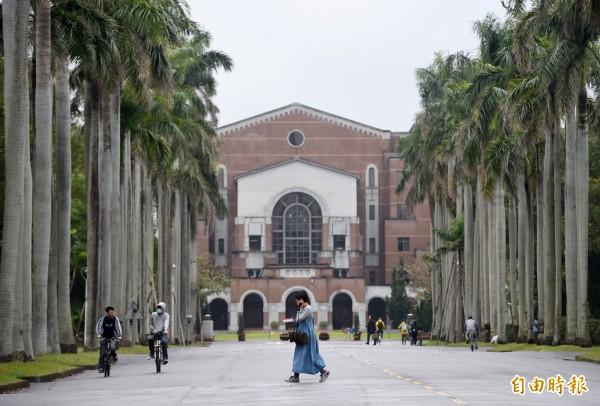 台灣大學教務處看見大學申請入學亂象,其中包含甄試衝堂、二階面試作業期限縮等,決定推行新制。(資料照)