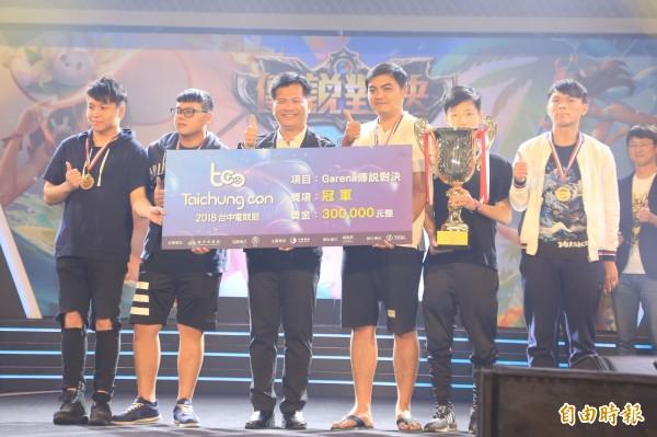 「老子天線」拿下《Garena 傳說對決》冠軍,市長林佳龍(左3)頒發30萬獎金。(記者黃鐘山攝)