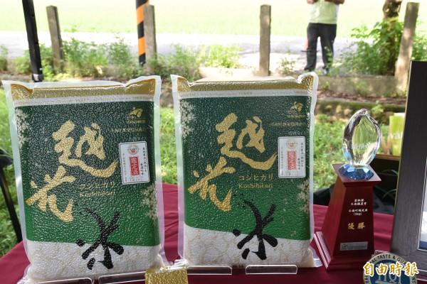 斗南農會生產的「斗南町越光米」榮獲精饌米獎第一名。(記者黃淑莉攝)