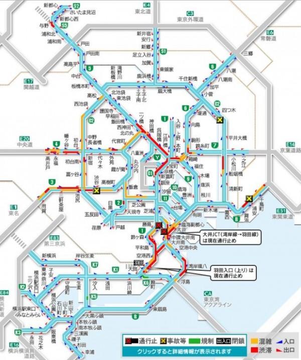 日本首都高速道路多摩川隧道發生6車連撞事故,共有13人送醫治療。(圖擷自首都高速公路交通狀況網站)
