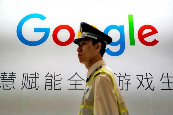 三日在上海舉行的中國國際數位互動娛樂展覽會上的Google標誌。(路透)
