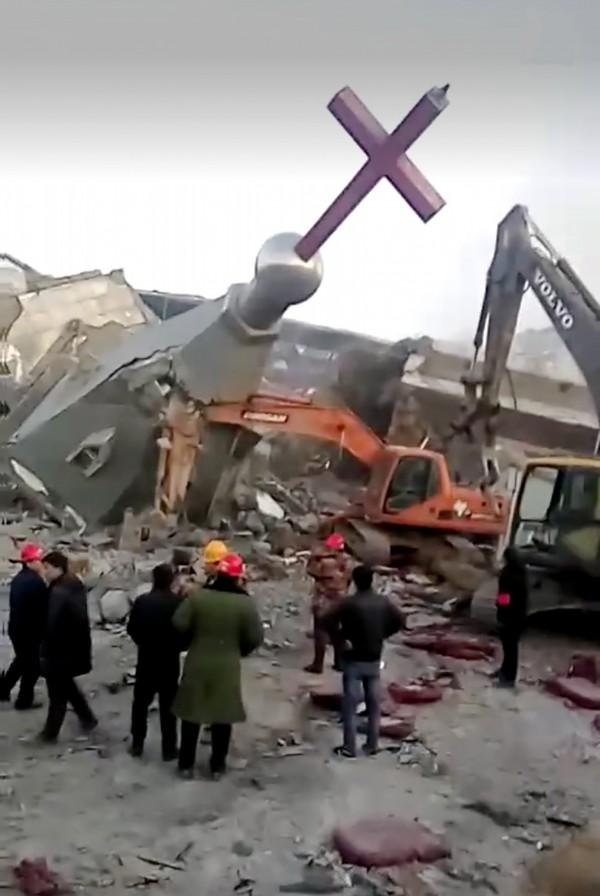 中國北京地區近50個地下教會的聯合聲明今(5)日在網路流傳。圖為中國山西一座教堂被當局拆除。(歐新社)