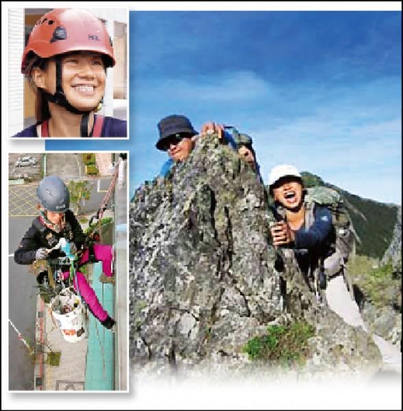 吳欣芹從事俗稱蜘蛛人的高空繩索作業工程,她也熱愛登山攀岩等戶外運動。(記者朱沛雄攝、翻攝臉書)