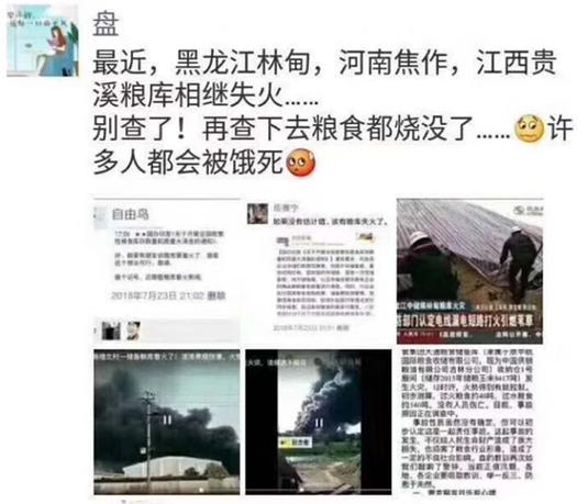 中國國務院下令清查儲糧,網友爆料,有多處糧庫發生火警。(圖擷取自網路)