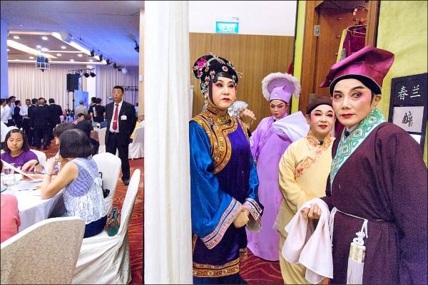今年五月在新加坡一場華裔公民的聚會上,當地的南華儒劇社準備表演傳統潮劇(潮州戲)。(取自網路)