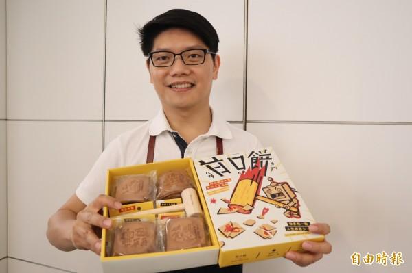 木匠兄妹木工房與小林煎餅合作推出好吃好玩的「甘口餅」。(記者歐素美攝)
