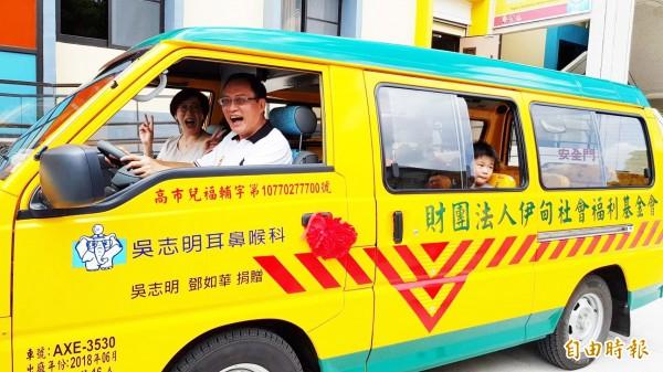 醫師吳志明捐贈交通車給鳳山早療中心,與慢飛天使一同試乘新車。(記者陳文嬋攝)