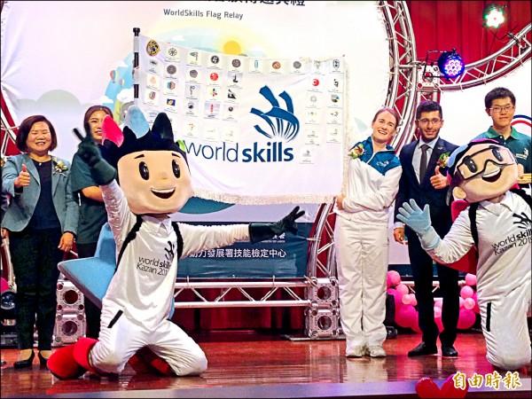 全國技能競賽暨國際技能競賽國手選拔賽昨舉行開幕儀式,國際技能競賽會旗同日傳遞到會場。(記者蘇孟娟攝)