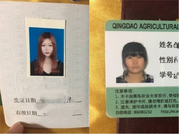 有網友比對鄒女到南韓前後的照片,認為長相變化極大,懷疑鄒女是去南韓整形,不是去留學念書。(圖擷取自微博)