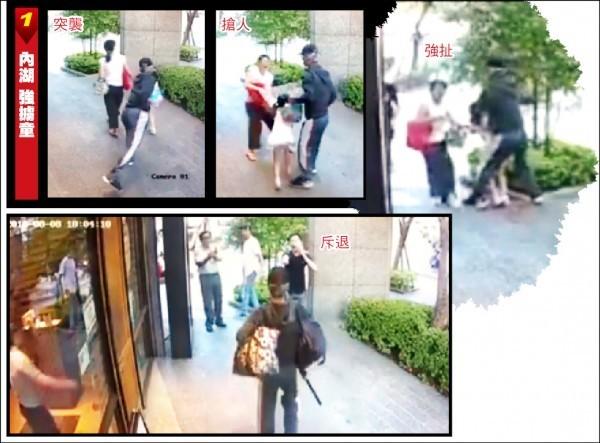 台北內湖一名周姓男子突然出手擄女童,吳姓婦人歷經11秒人肉拔河才搶回女兒。(記者陳恩惠翻攝)