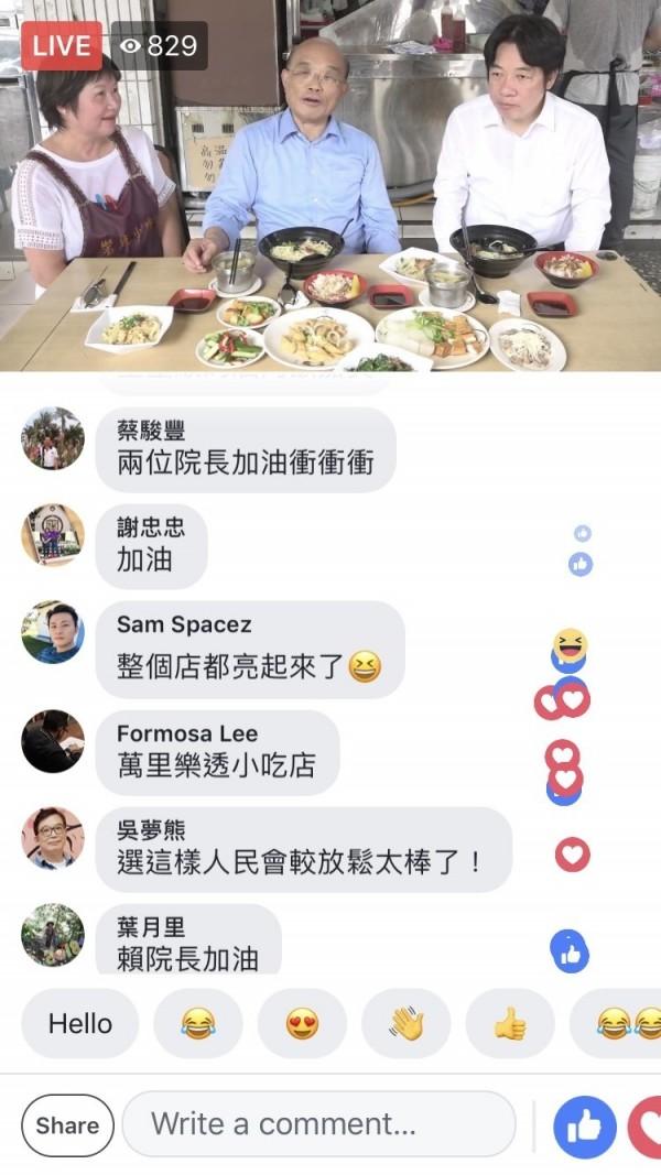 行政院長賴清德(右)、民進黨新北市長參選人蘇貞昌(中)一同到新北市萬里區瑪鋉路上、經營逾20年的知名「樂透小吃店」吃午餐。(記者林欣漢翻攝)
