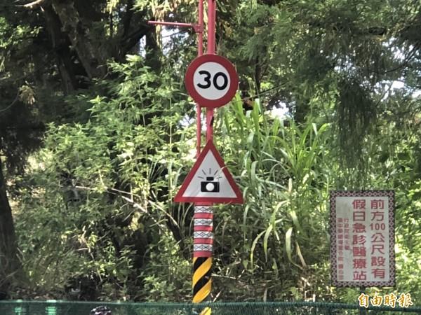 台14甲線清境農場路段已設置測速照相標誌,限速30公里。(記者佟振國攝)