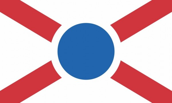 「上海共和國」國旗。(圖擷自@heanquan推特)