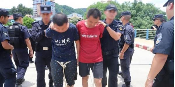 中國籍歹徒所組成的犯罪組織,在緬甸綁架中國人,並向家屬勒索高額贖金。(圖擷自微博)