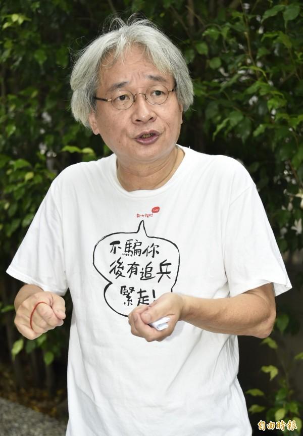 馮光遠判賠金溥聰50萬元定讞。(資料照)