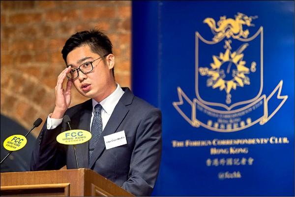 提倡「港獨」的香港民族黨召集人陳浩天,十四日應邀在香港外國記者會(FCC)發表演講,主張香港唯有獨立才能享有真正民主。  (彭博)