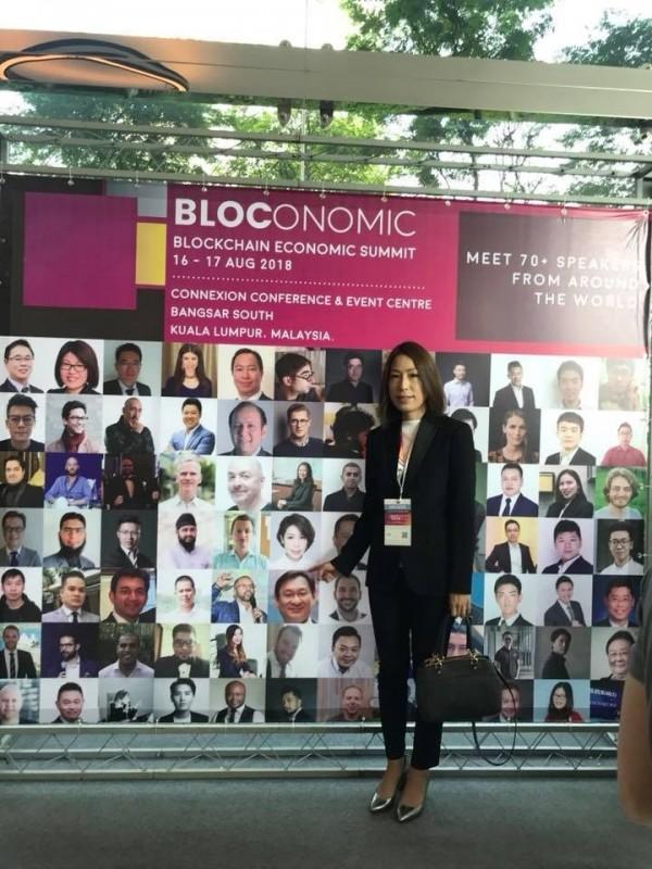 立法院數位國家促進會創會長、立法委員余宛如,受邀出席馬來西亞「區塊鏈經濟峰會(Bloconomic)2018」。(余宛如國會辦公室提供)