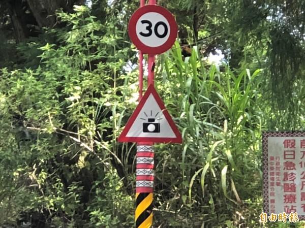 台14甲線清境農路段速限30公里,不少民眾抱怨連腳踏車都會超速。(記者佟振國攝)