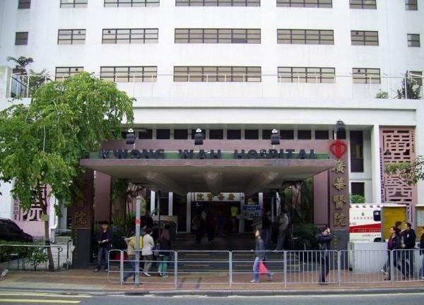 香港廣華醫院(圖中),一名21個月大的男嬰在尿液複驗時,被檢測出含毒品成分。(翻攝自維基百科)