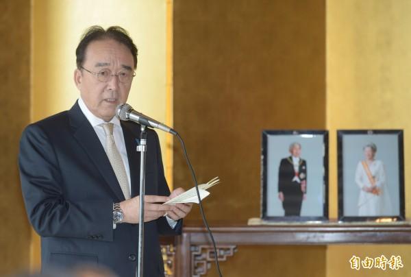 日本駐台代表沼田幹夫。(資料照)