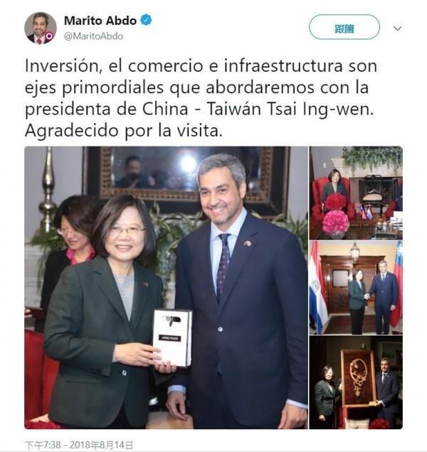 巴拉圭新總統阿布鐸在推特上稱呼蔡英文為「中國台灣總統」(la presidenta de China - Taiwán),引起不少議論。(圖擷自twitter)
