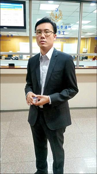 擔任遠雄集團發言人的遠雄公共事務室副總經理楊舜欽,本月9日晚間與媒體及前同事餐敘後酒駕。(資料照)