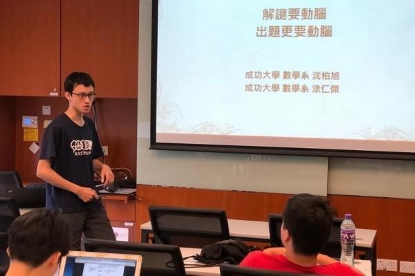 成功大學與香港理工大學師生,國際跨校交流習作。(圖由成功大學提供)