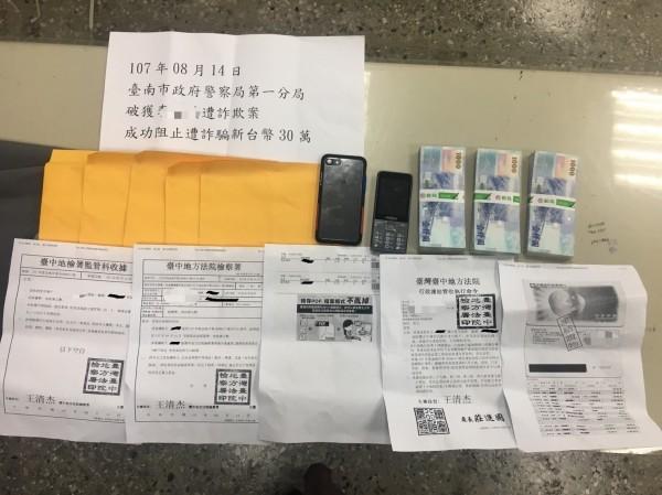 警方在郭男身上起出贓款、工作用手機及偽造的搜索票。(記者王捷翻攝)