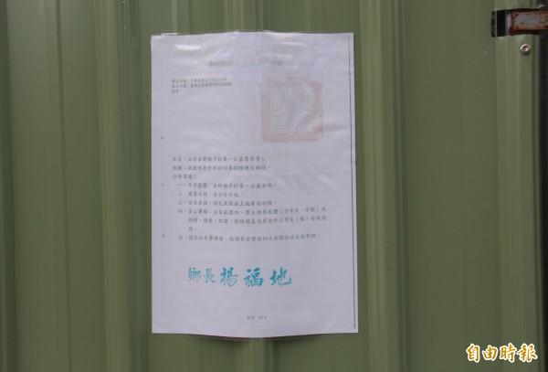 埔鹽鄉第一公墓近日又頒布禁葬令,居民擔心要成立火葬場。(記者陳冠備攝)