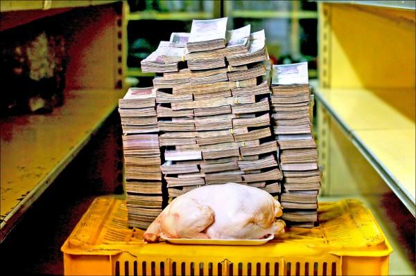 委國近年陷入嚴重的惡性通膨,7月通膨率已高達82700%,16日在首都卡拉卡斯的一間商店內,要購買2.4公斤的雞隻的民眾,需拿出1460萬的現行貨幣「強勢玻利瓦」,僅相當於2.22美元(約69元台幣)。(路透)