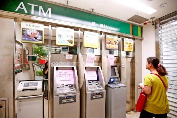 昨日上午七點多,全台ATM跨行交易停擺,上午九時後才恢復正常,是財金公15年來第二次發生ATM大規模當機事件。圖為示意圖,與新聞內容無關。(中央社資料照)