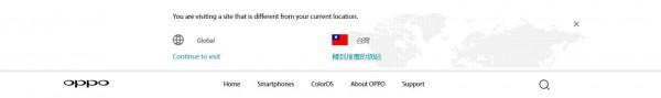 OPPO官方在網頁中放上台灣國旗,並在國家名稱欄位標註「台灣」;電腦版網頁與手機版都看得到。(圖擷取自OPPO官網)