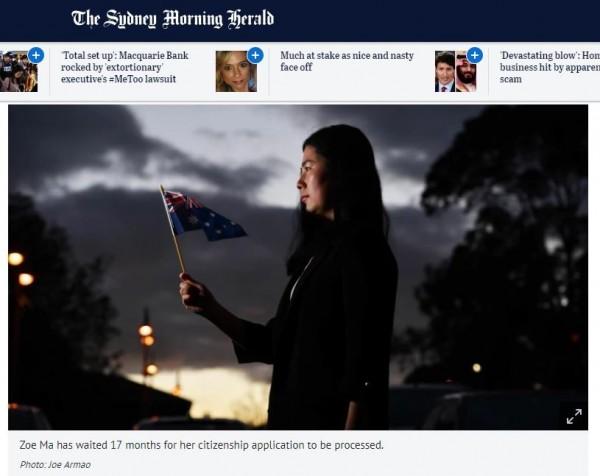 在2017年7月至2018年2月期間,僅不到3%的中國人成功申請成為澳洲公民。(圖擷自雪梨晨峰報網站)