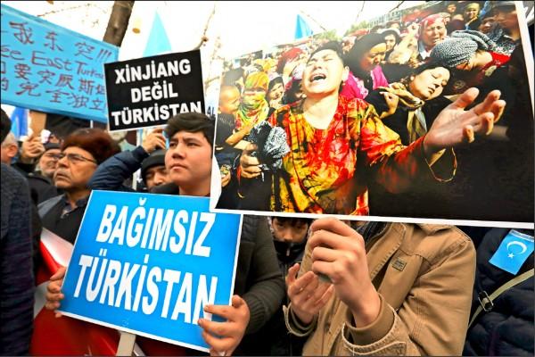 旅居土耳其的維族人今年二月在土國首都安卡拉示威,抗議中國政府壓迫新疆維族。(美聯社檔案照)