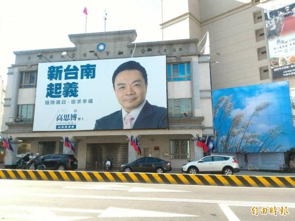 台南地方法院將於9月4日上午首次法拍國民黨南市黨部建物與土地。(記者王俊忠攝)