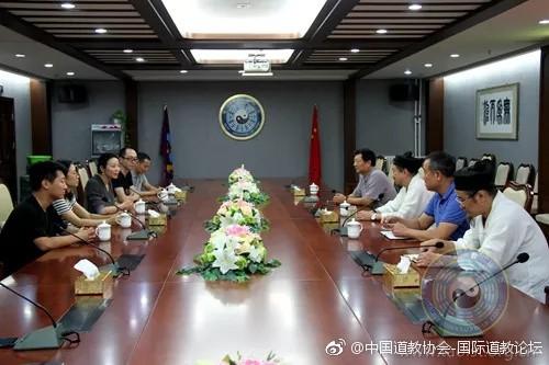 中國網絡電影《天篷元帥之大鬧天宮》,情節被指控低俗,遭到中國道教聲討,已經被下架禁播。圖中國道教協會因此片開會,後發布聲明指控。(圖擷取自微博)