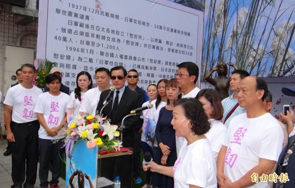 前總統馬英九(著西裝者)指出日本政府應正式對受害慰安婦道歉賠償。(資料照)