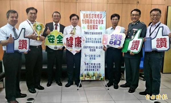 勞動部選拔職業安全衛生優良單位及人員,南市5企業榮獲全國優良單位,南市勞工局將於10月5日公開表揚。(記者王涵平攝)