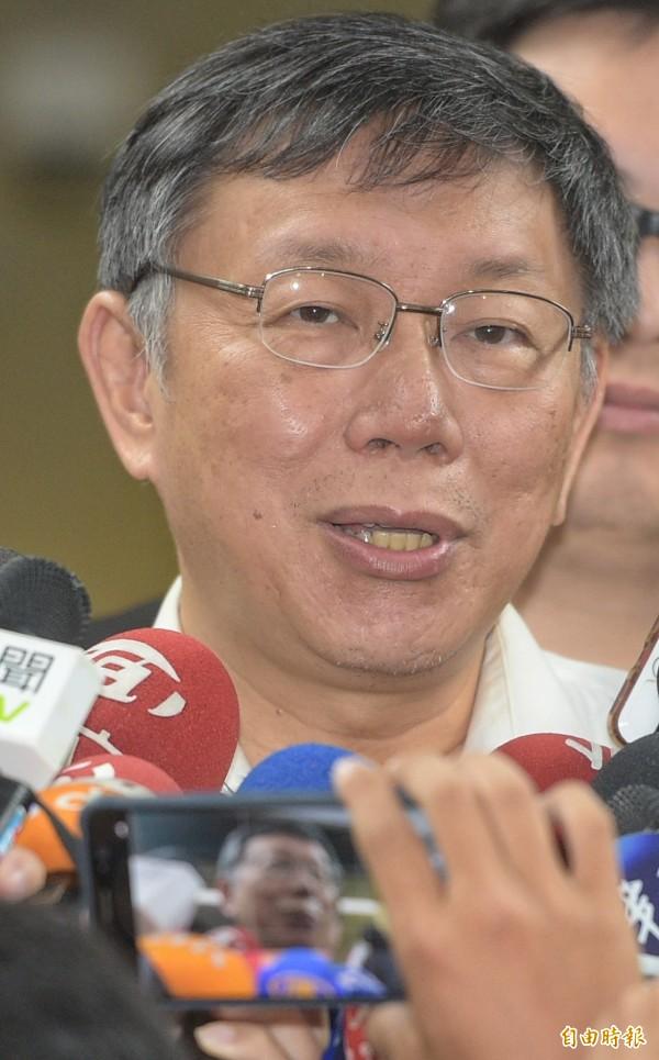 針對薩爾瓦多與台斷交,台北市長柯文哲表示,台灣外交一向很困難,要自立自強,外交一向是實力原則,沒有人把整個國家寄託在別人的善意上,自己該準備的還是要準備。(記者張嘉明攝)
