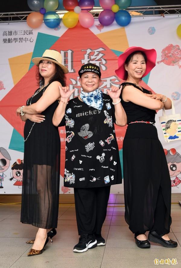 也算是祖母級時尚秀。(記者張忠義攝)